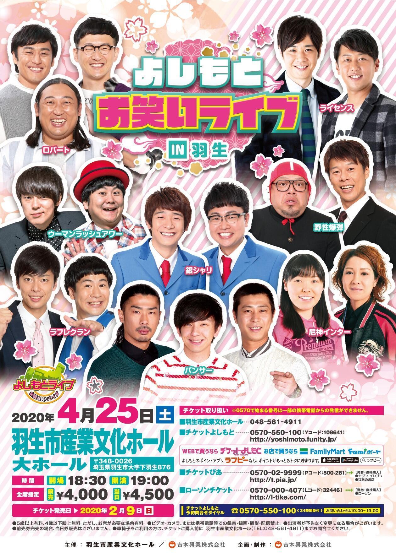 http://www.syumatsu.jp/20200206124053-bad0d8923ad0183d5cc9edf3656be86d4e085330.jpg