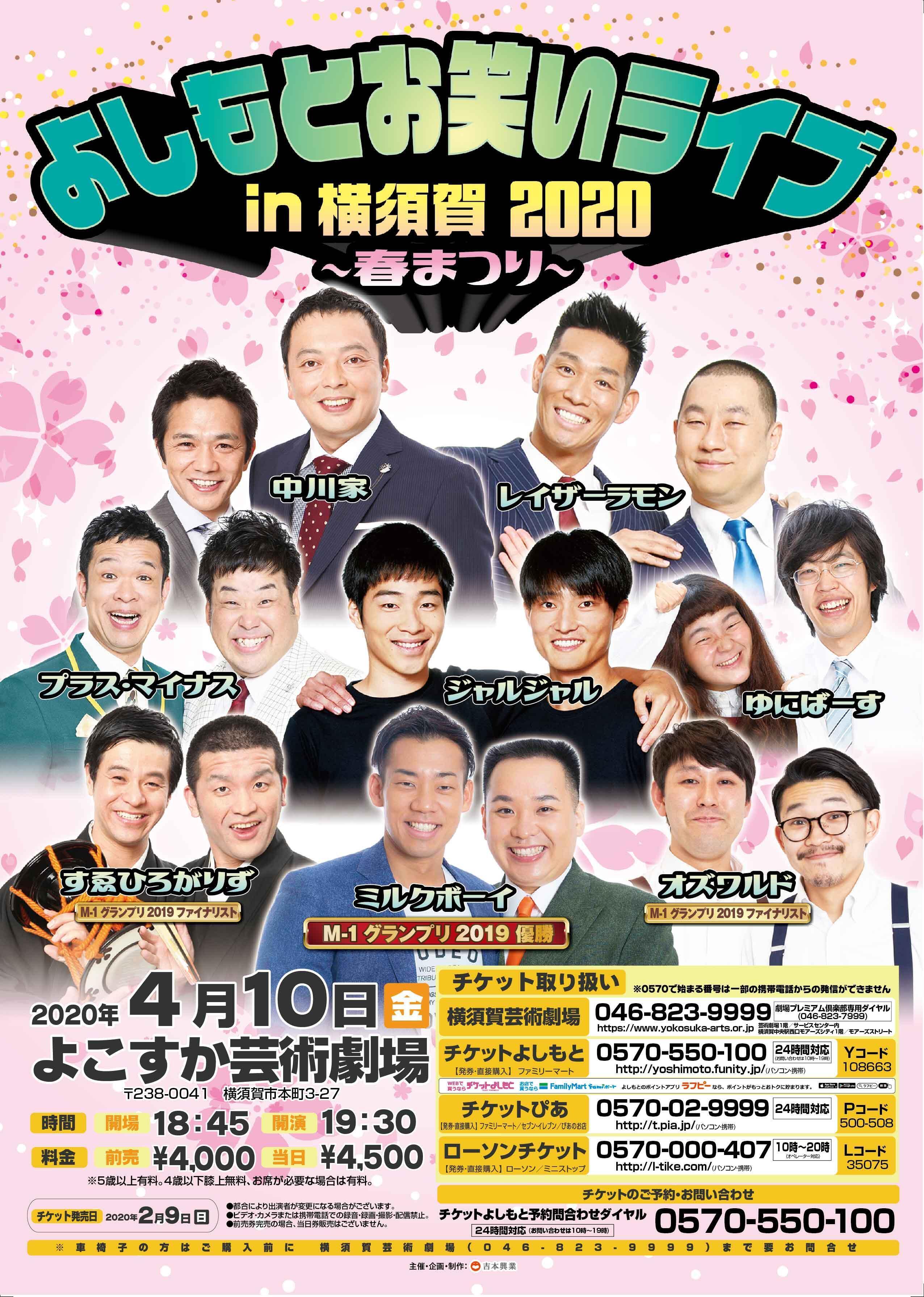 http://www.syumatsu.jp/20200206124927-a11541cf51884ce0147fe73dc88619efaf03b41b.jpg