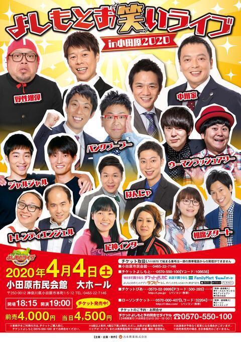 http://www.syumatsu.jp/20200219194557-b425ce04c7474671a95c3d69c4498f1a9b31a78a.jpg