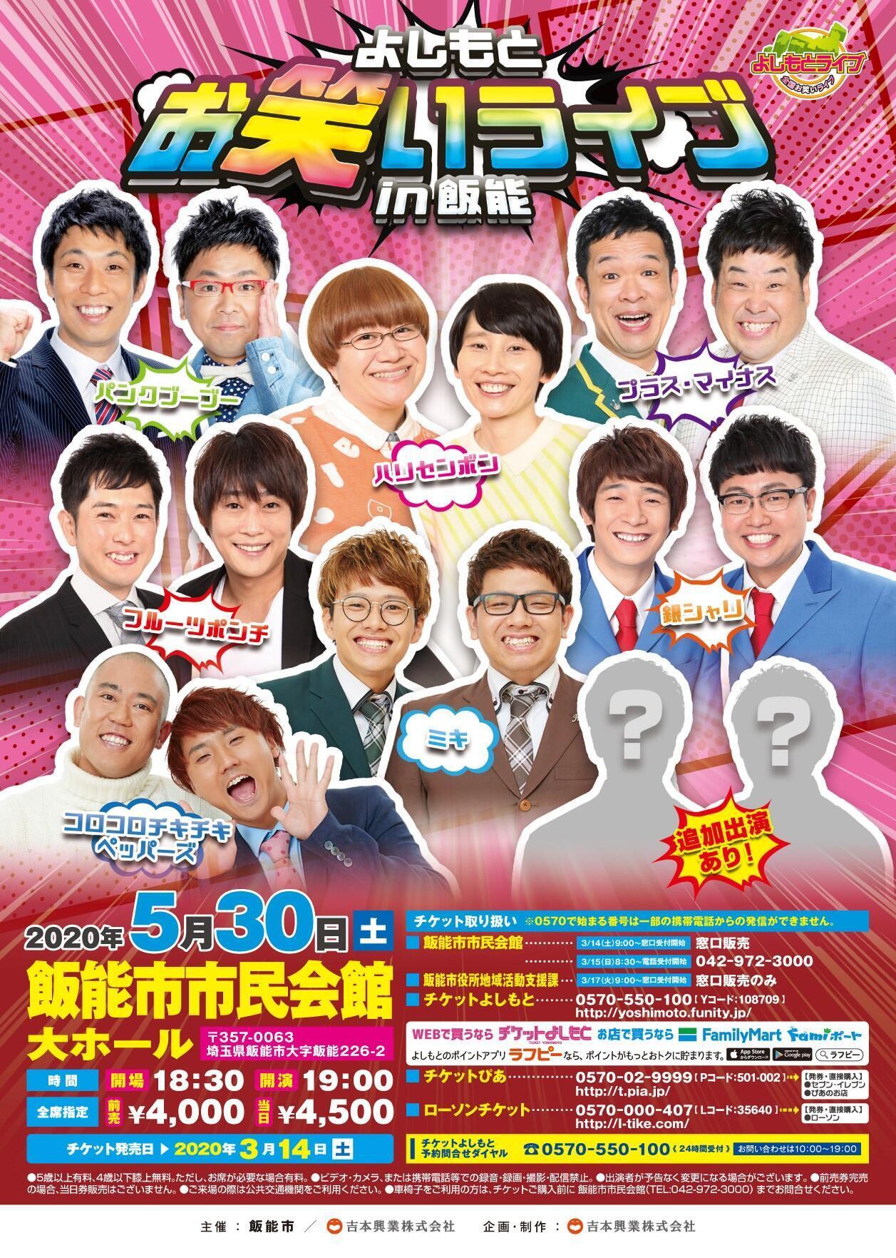 http://www.syumatsu.jp/20200310123722-29cfec9a9f96d33be746b3d7b021e4e5aa36542d.jpg