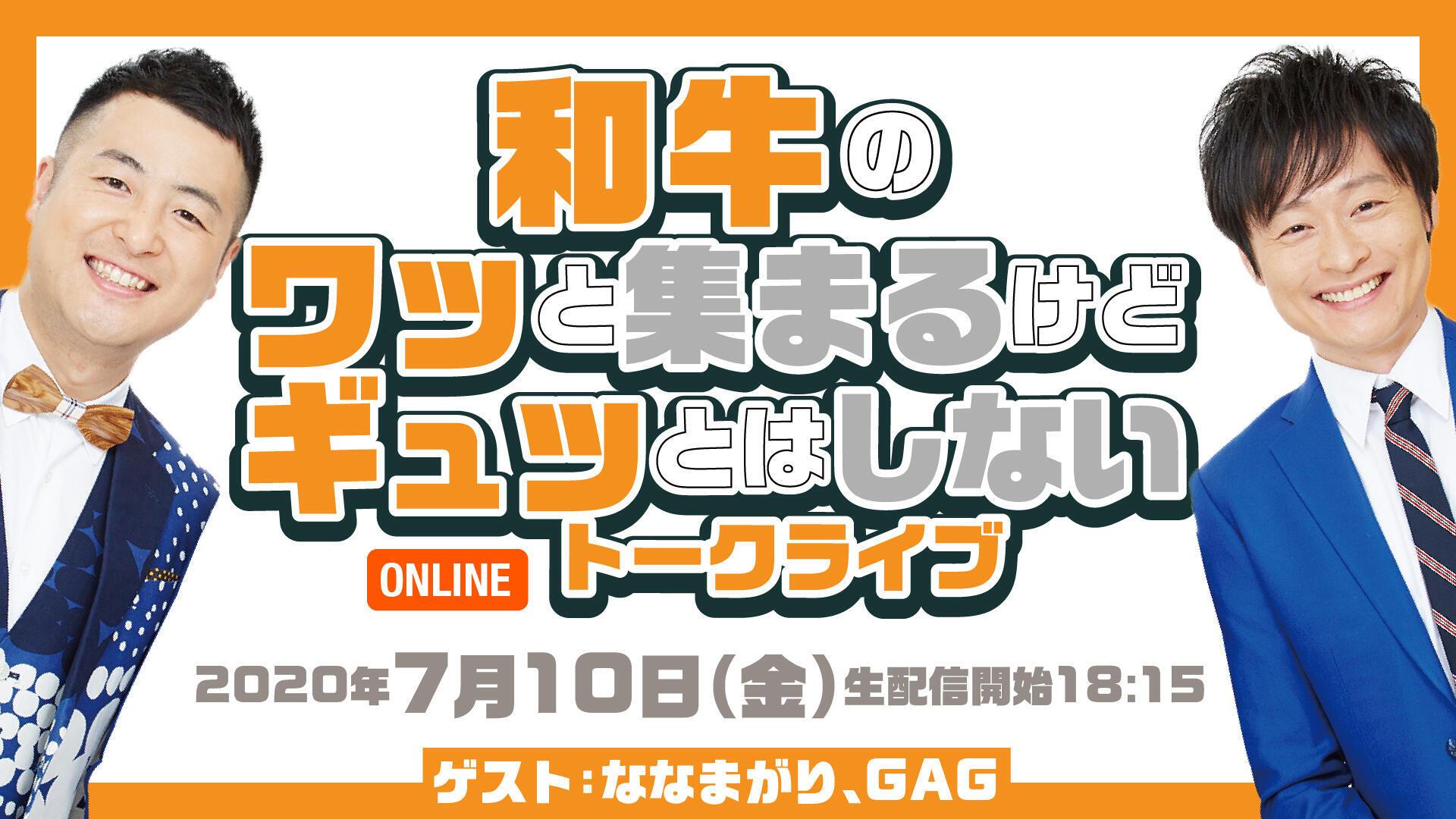 http://www.syumatsu.jp/20200622175313-6e8c30b0beeca807b07410c5986c2a5d4c882b51.jpg