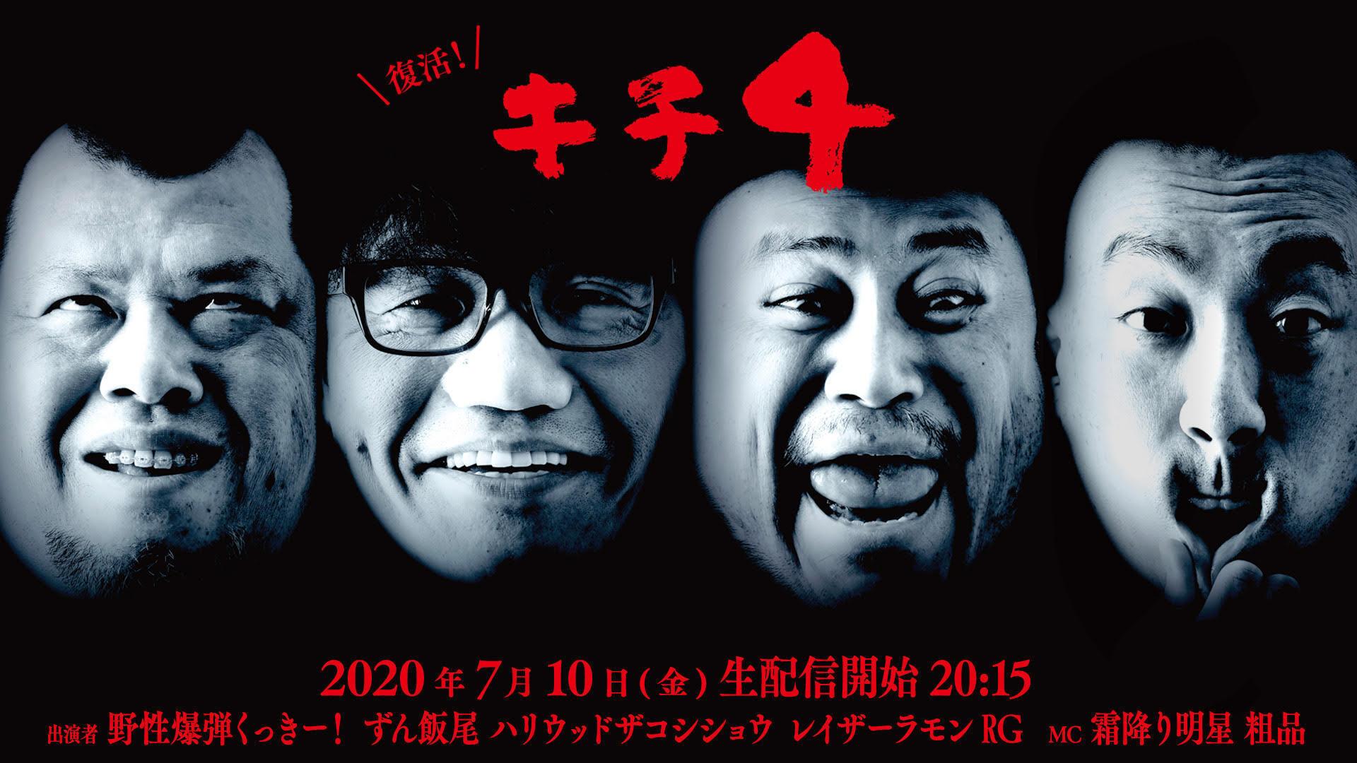http://www.syumatsu.jp/20200622180059-f5d5e19f9d16c8aae683a42c7387c73afc0699ff.jpg