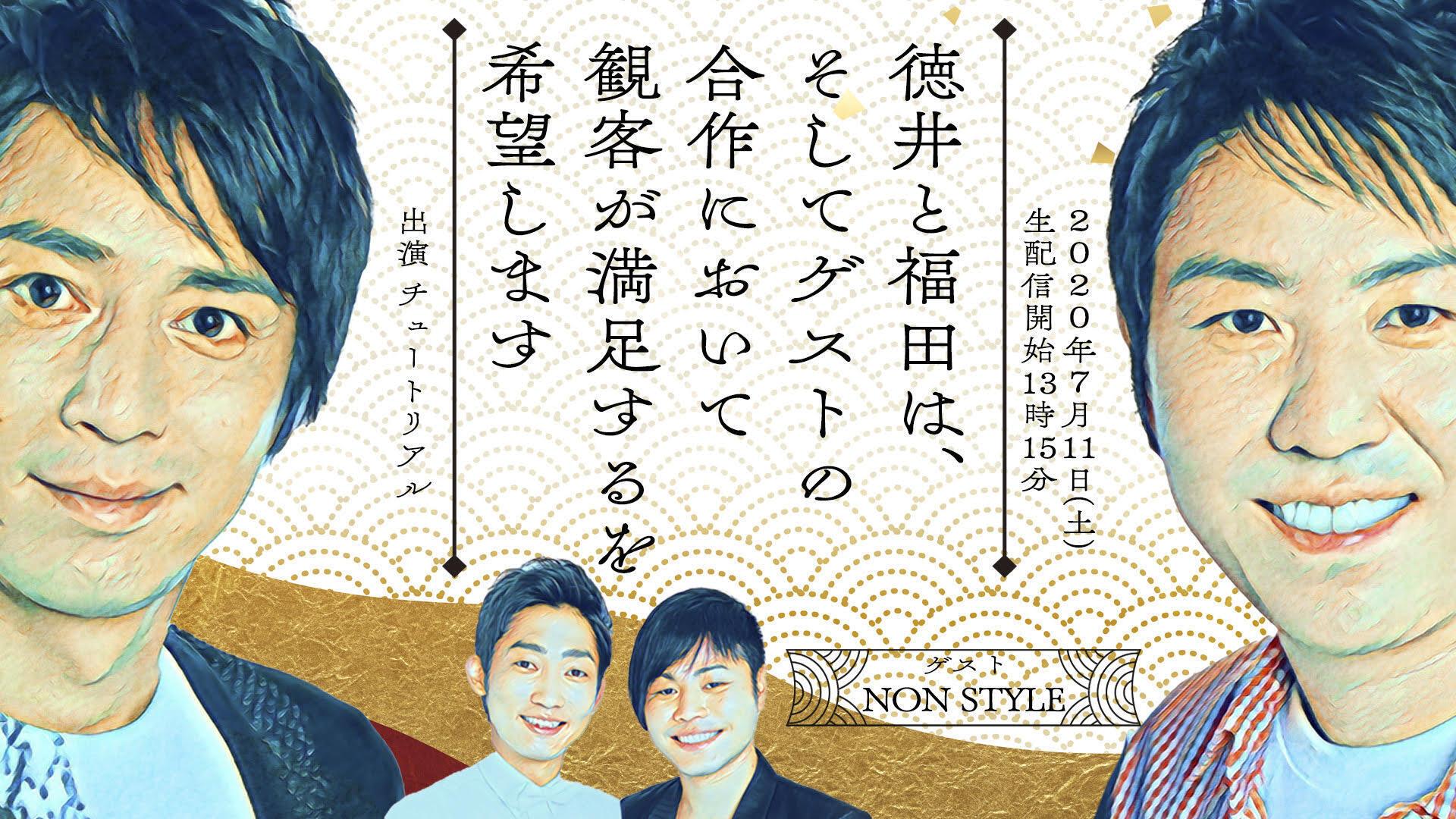 http://www.syumatsu.jp/20200622192123-99aa11a2e5addb3a3628c0c24590fe79191462b3.jpg