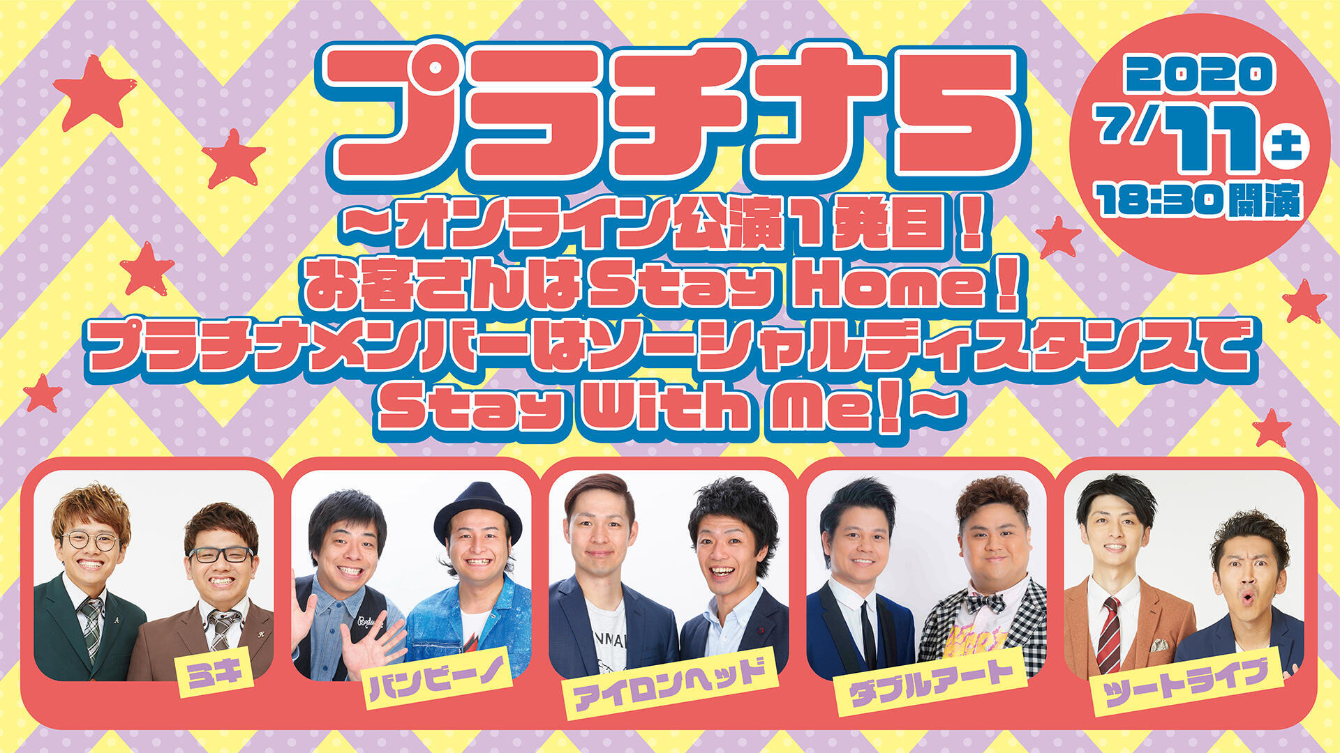 http://www.syumatsu.jp/20200622193913-2e901dea1a63a37ce9f816ee6dc11db80617abbb.jpg