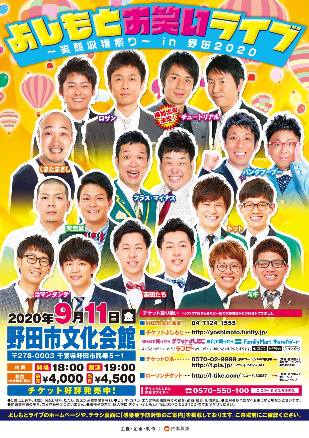 http://www.syumatsu.jp/20200815142221-a9cb3de694b2a31d952a3c31063656a520e192f3.jpg
