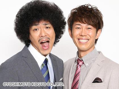http://www.syumatsu.jp/20200825111551-3784224628dc8d80e0d41eb4d98ef3cd687ad9ae.jpg