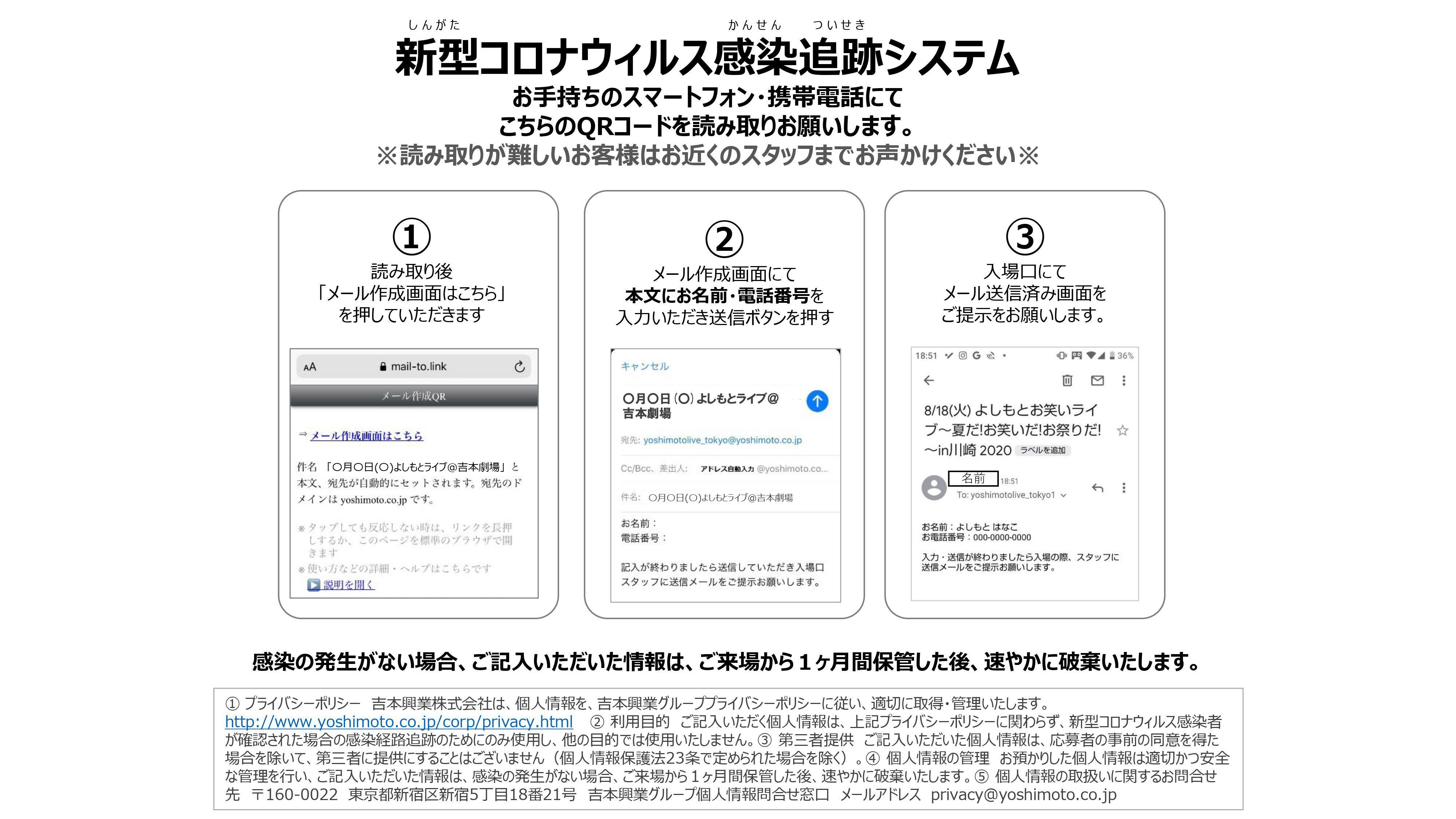 http://www.syumatsu.jp/20200826220019-b0382c09372f514b7c86f5ea9b3f164fc6cf0036.jpg