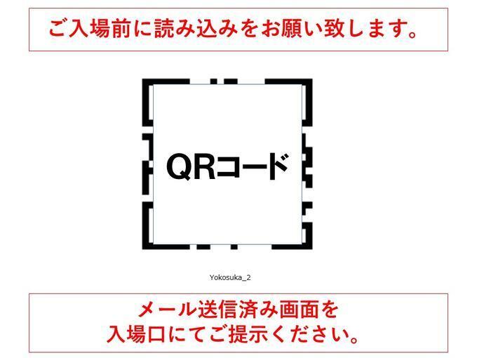 http://www.syumatsu.jp/20200827002348-5eecd523945db7eacb19e836206a72667e589198.jpg