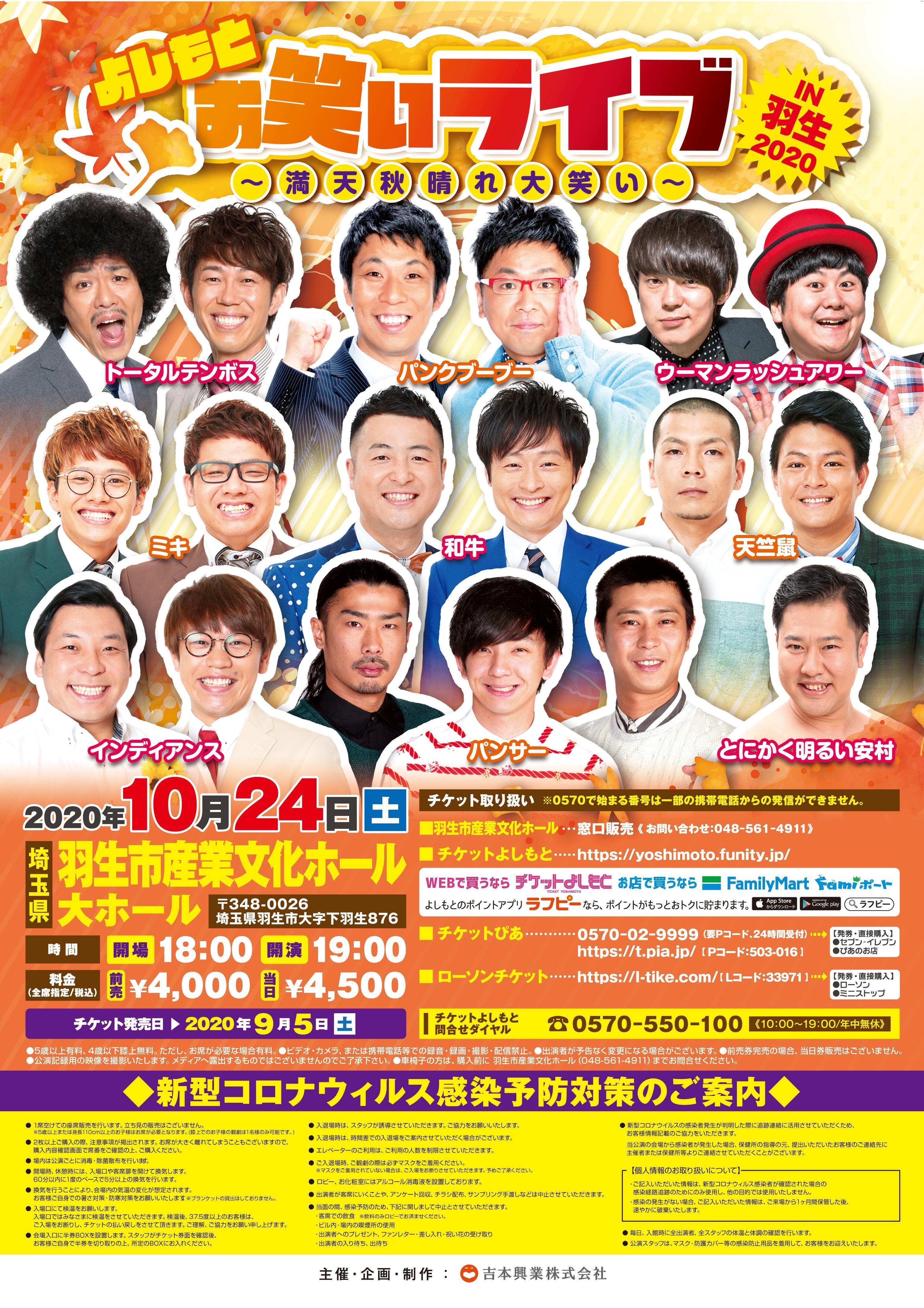 http://www.syumatsu.jp/20200831172618-843bcf4bdf42561d4b4caface7c7077d2292d216.jpg
