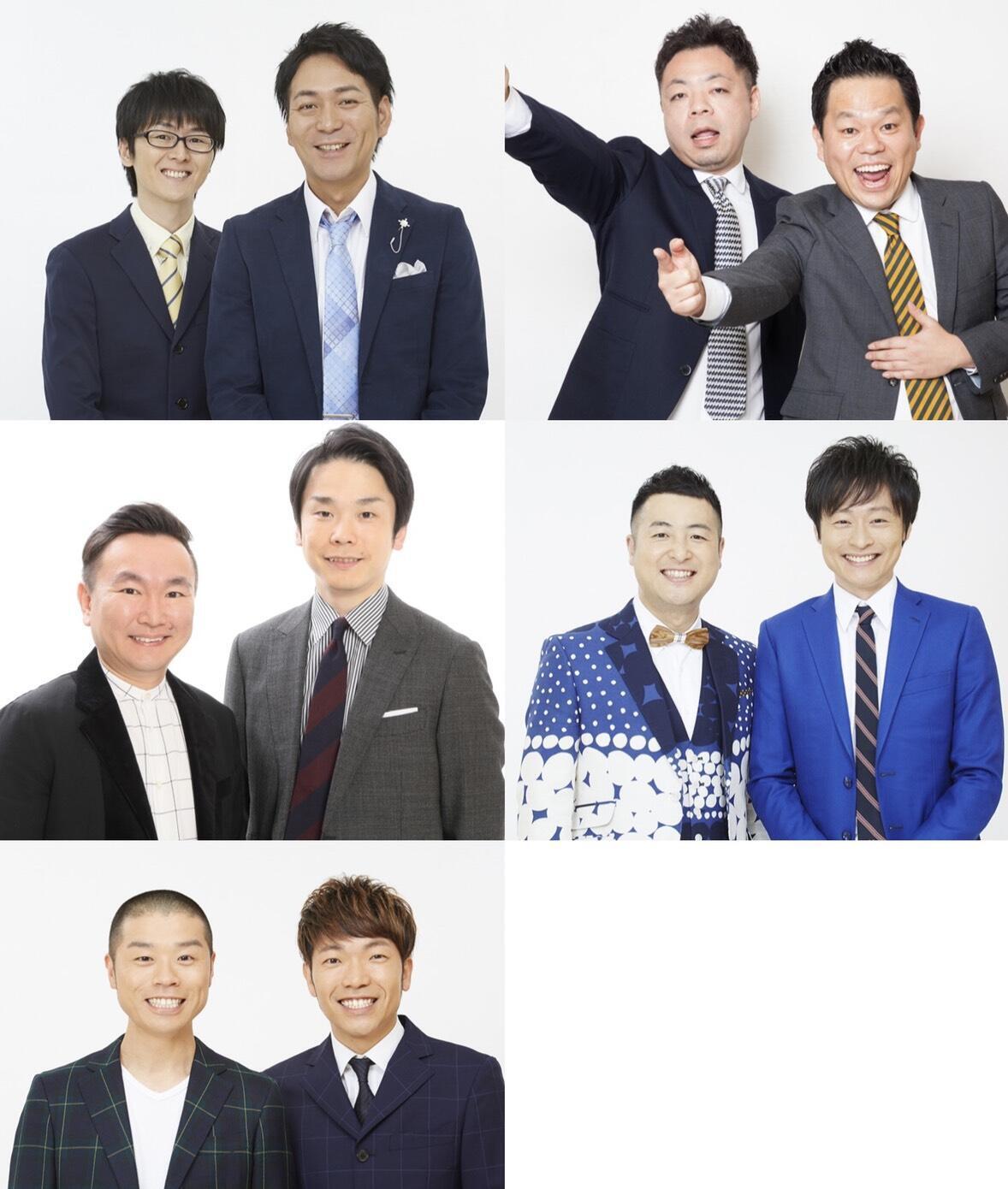 http://www.syumatsu.jp/20200906131221-bf8b99d8d0398bcc3a3ae53caff79b1967b1ea84.jpg