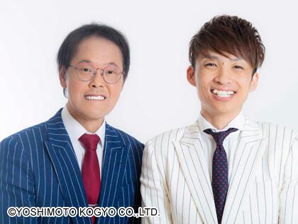 http://www.syumatsu.jp/20200911085124-373275daccdd82b9657e2a0cbf0c7ffb30b6cae2.jpg