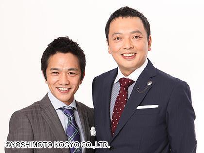 http://www.syumatsu.jp/20200911102148-d3a78f5f265ed6b2c7a787a15c644f59fe8688b4.jpg
