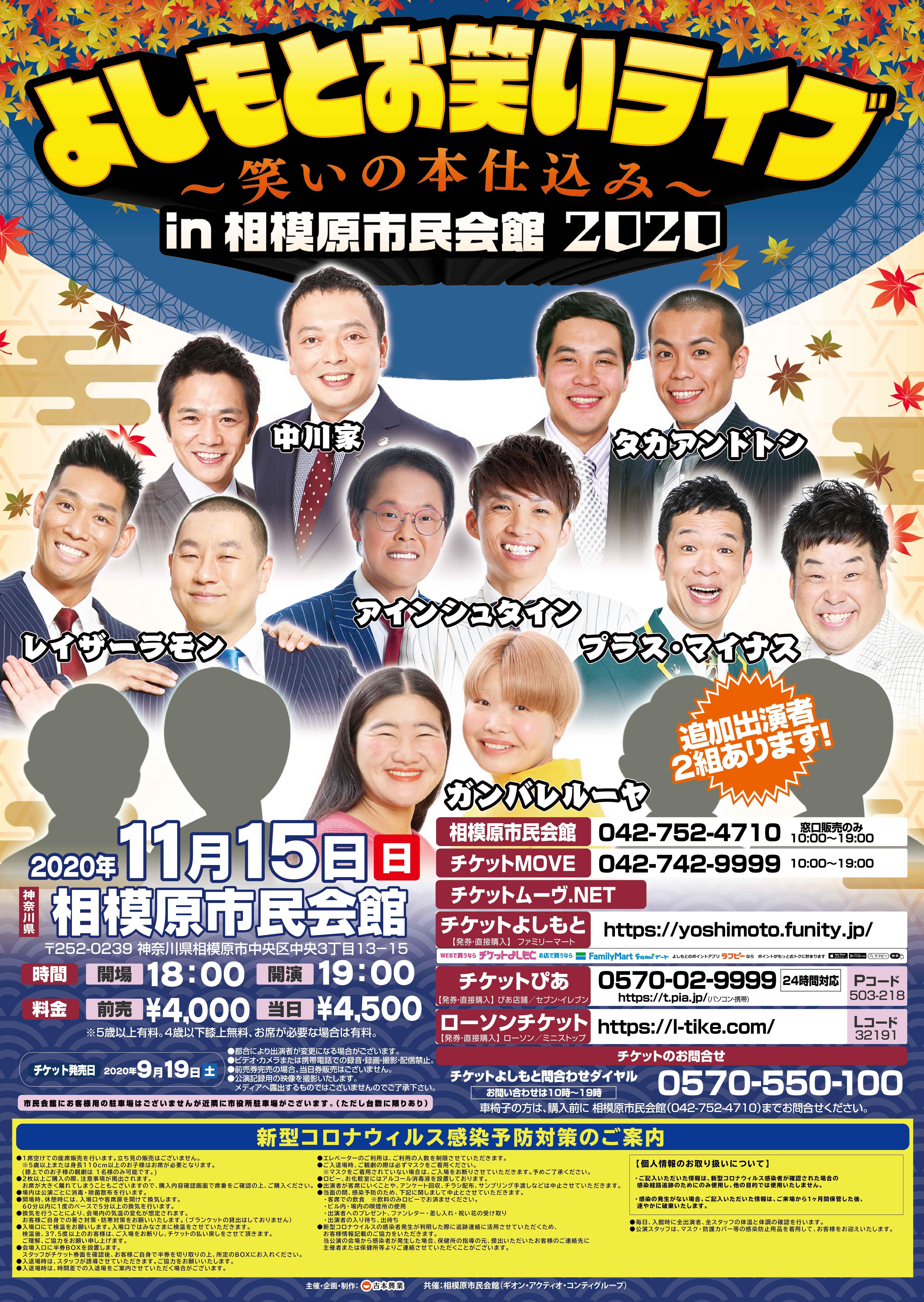 http://www.syumatsu.jp/20200915104625-7725711fe80b1621c4d7e8b106526bbecb55f5f4.jpg
