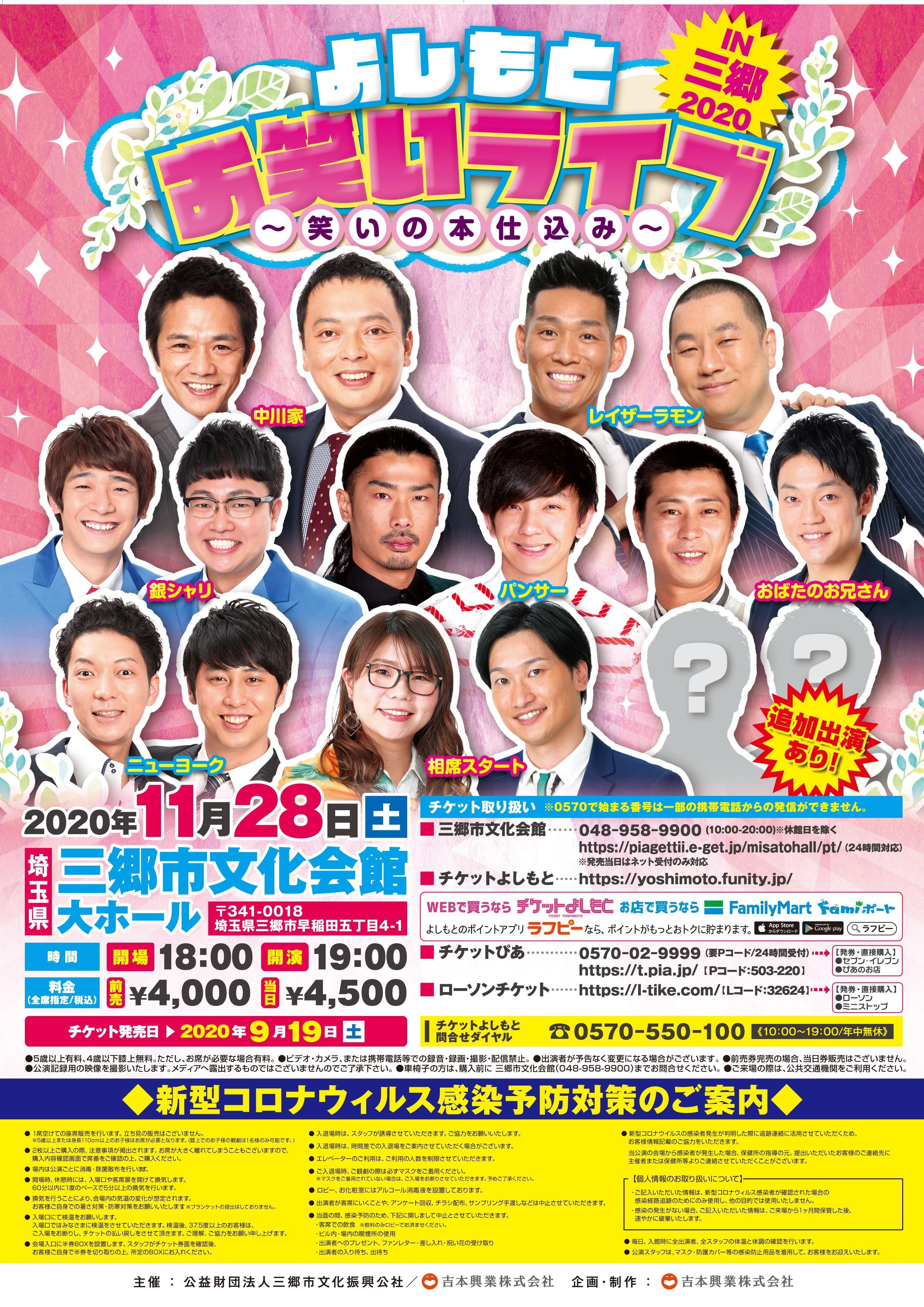 http://www.syumatsu.jp/20200916152709-9a340a940899e15bcc6c32cc980f06b0af45274e.jpg