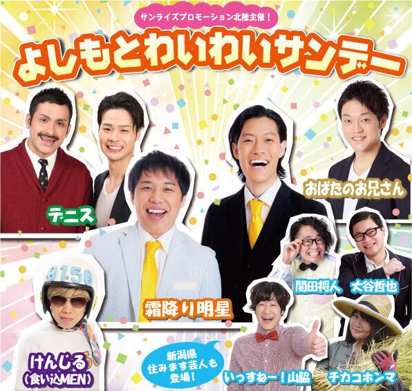 http://www.syumatsu.jp/20200929130208-71953d8e6f569677b5c61cb6f14fdfaed462542f.jpg