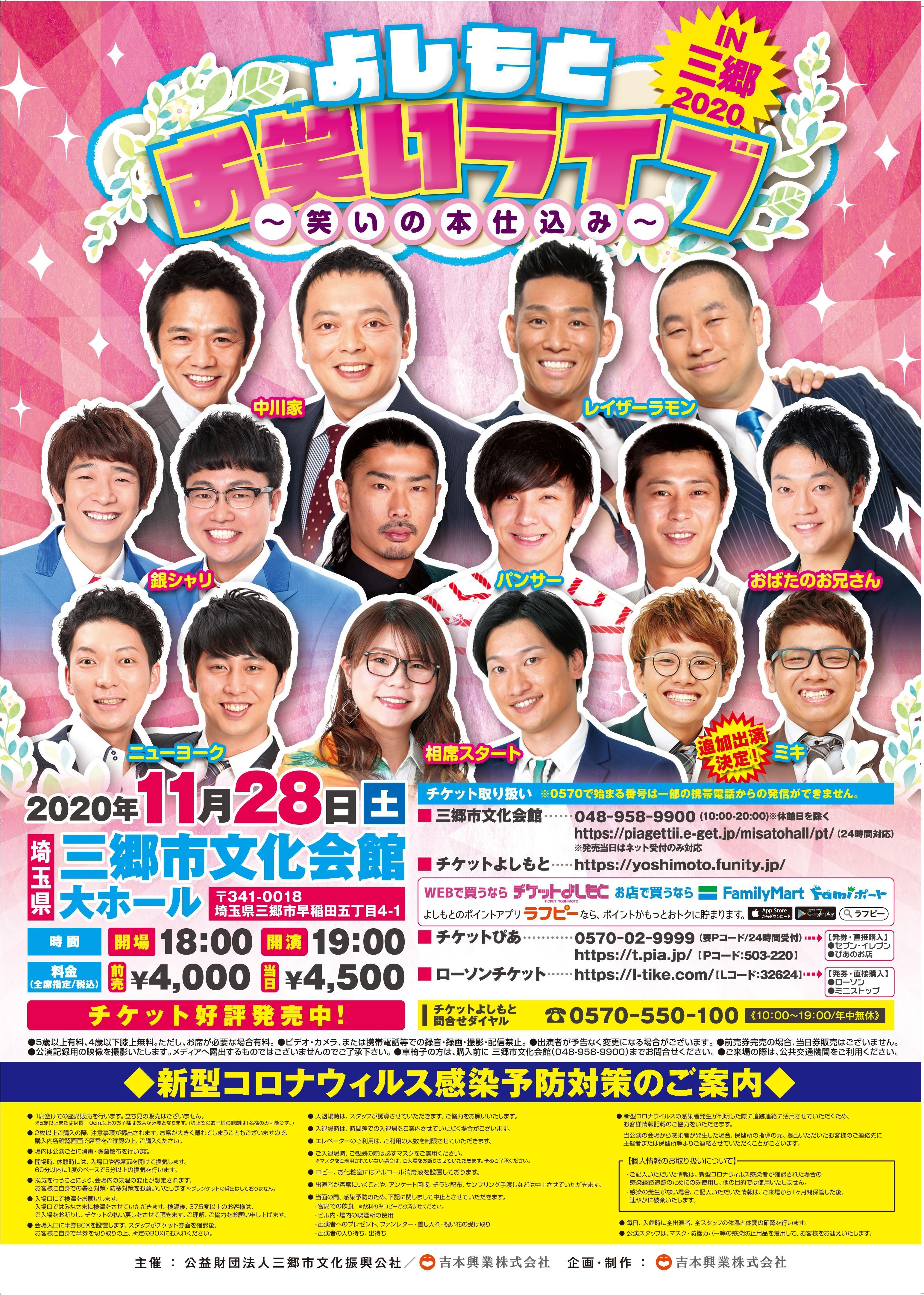 http://www.syumatsu.jp/20201002111646-a18f00f1dee6994441d417608d9425648532a171.jpg