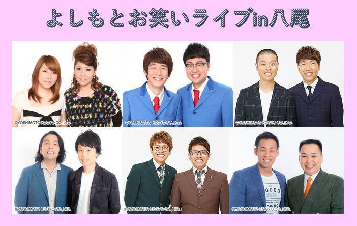http://www.syumatsu.jp/20201016114025-9d6c58052bd08f5fa04246b6479076a023307564.jpg