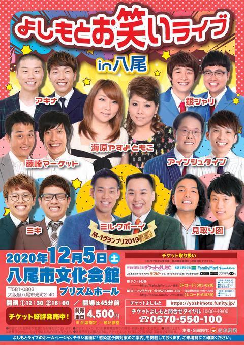 http://www.syumatsu.jp/20201027145409-6de88beeb345ce8299a8ab90c2e17683cd6b75b1.jpg