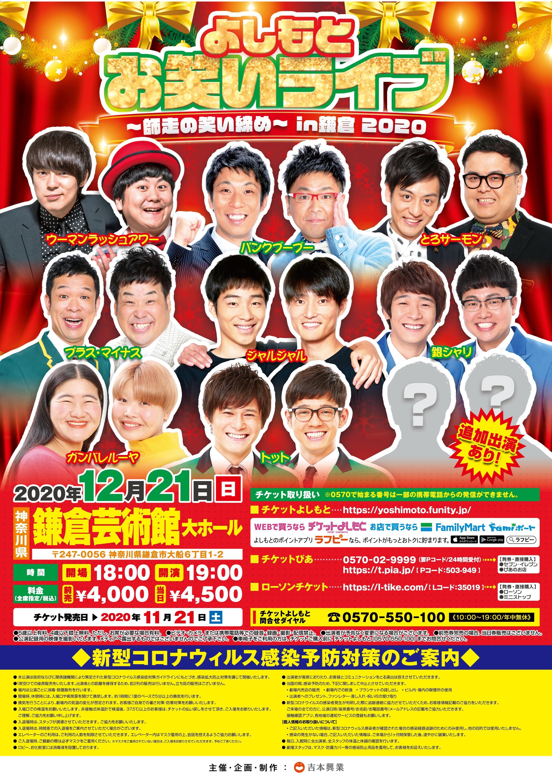 http://www.syumatsu.jp/20201110194311-7c859c2218e453cc82de8fb945ba36aa66f3b47e.jpg