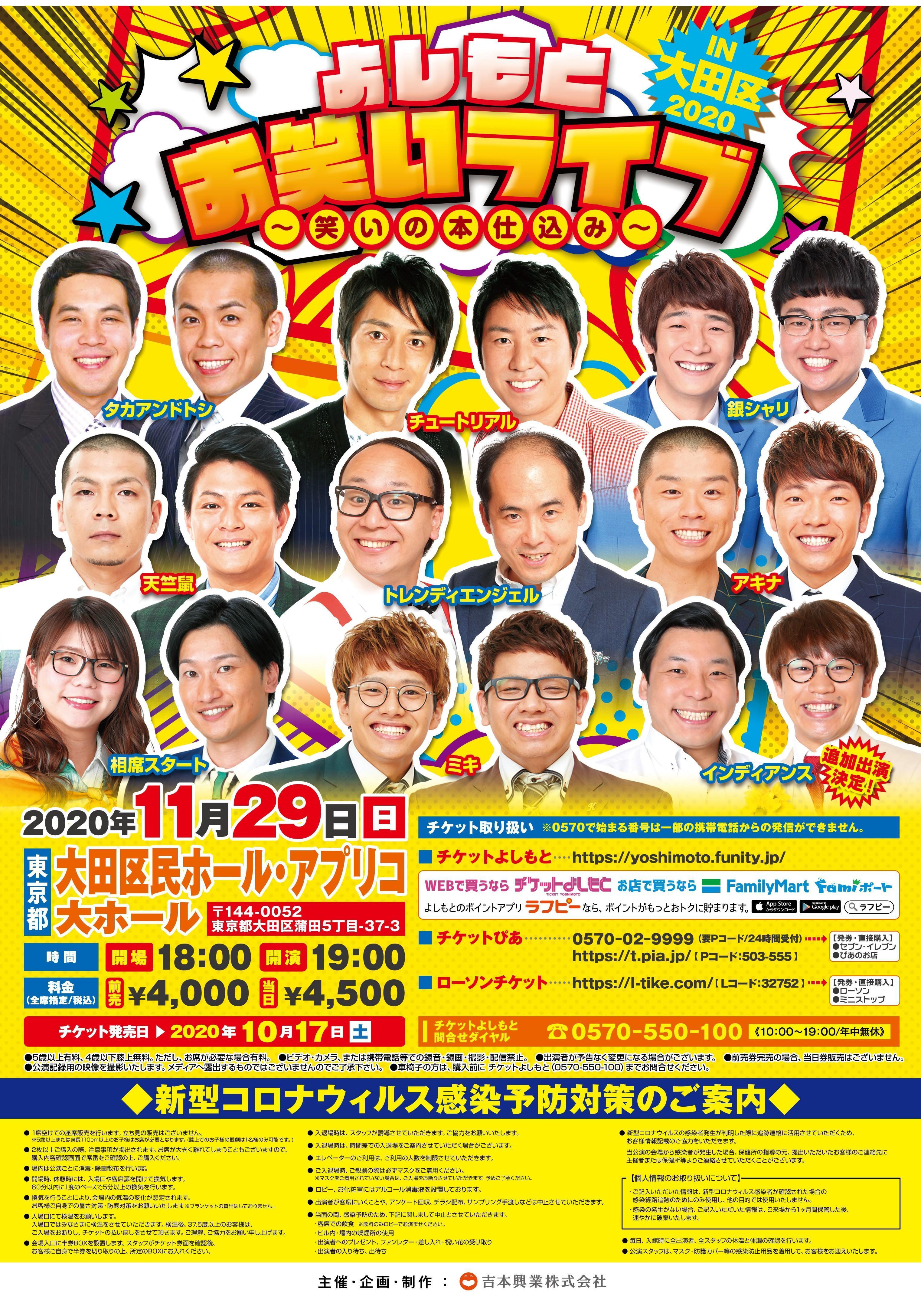 http://www.syumatsu.jp/20201117170325-d90672758dcf229d38f15636b8e5e6da09741bf9.jpg