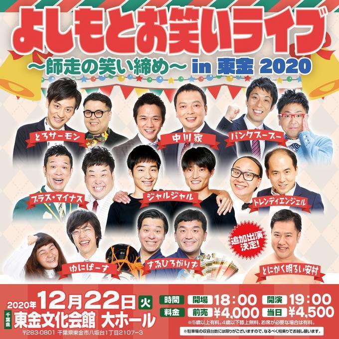 http://www.syumatsu.jp/20201217161222-14e6c7686b2bb6729ef4b854355f49924e4fe14a.jpg