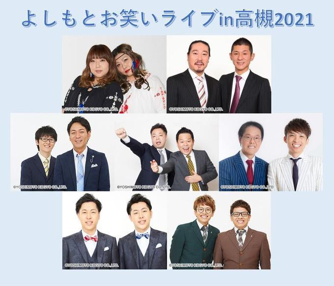http://www.syumatsu.jp/20201217161343-5f375f64bf86232fa5a46c64764aba6fbb191b27.jpg