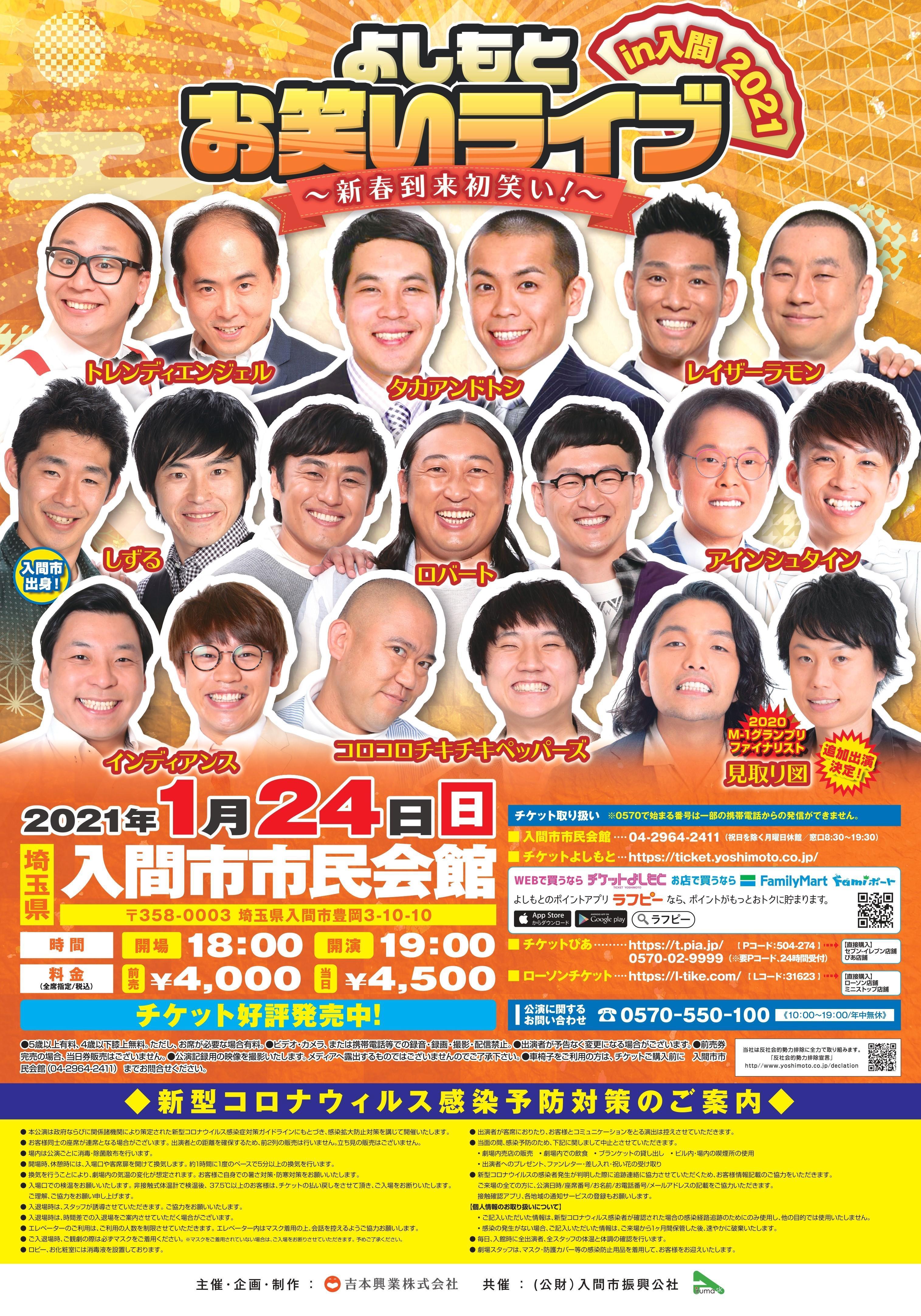 http://www.syumatsu.jp/20201217230735-5f12b0425bda4b3506b90eb1314e177bbe0d40ed.jpg