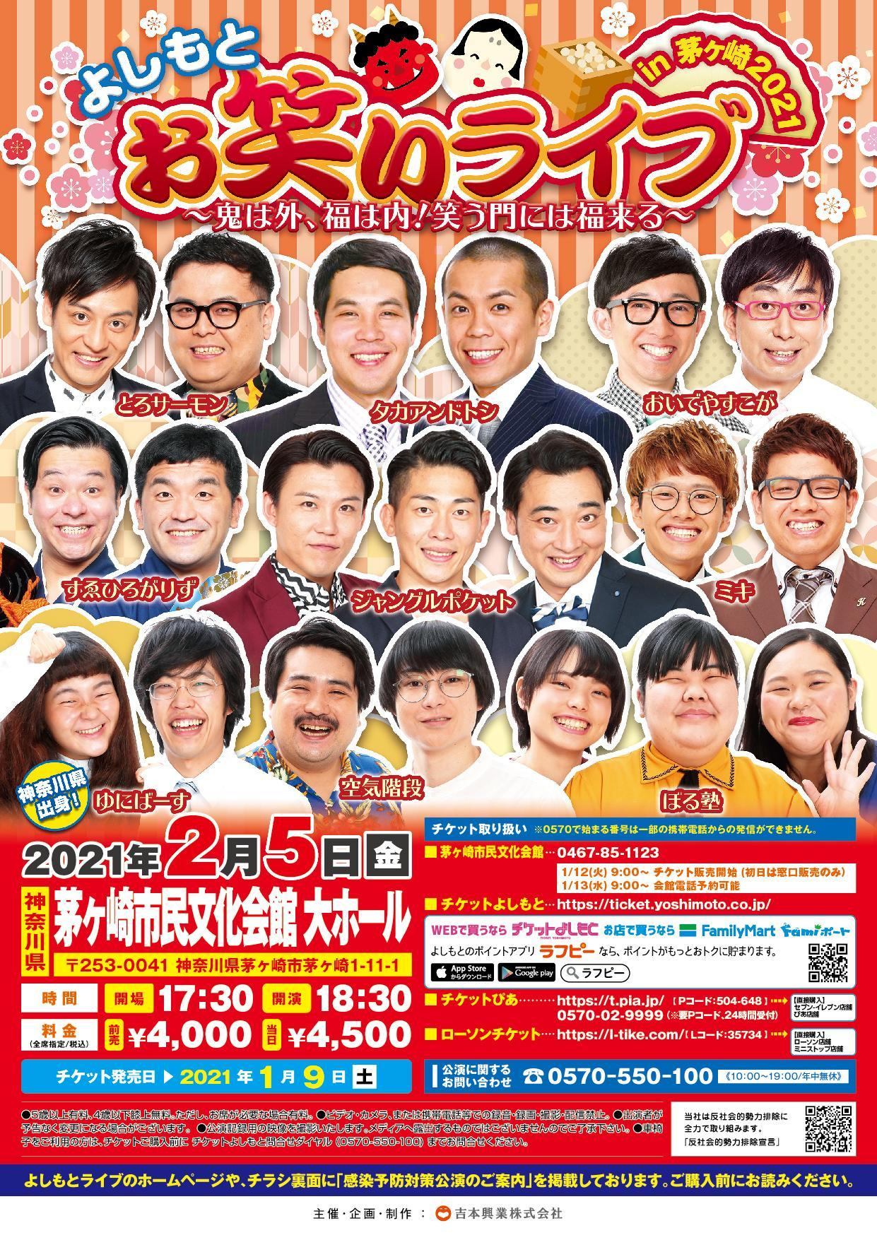 http://www.syumatsu.jp/20201227110756-429e8869f1d3972fc078da960fbc51d349ee239f.jpg