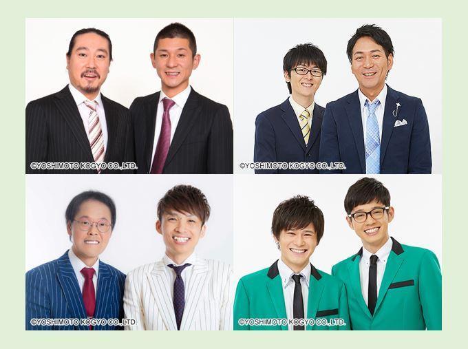 http://www.syumatsu.jp/20210104105949-c12b4981ab26debff50cc3e6f0c72552a2a1500a.jpg