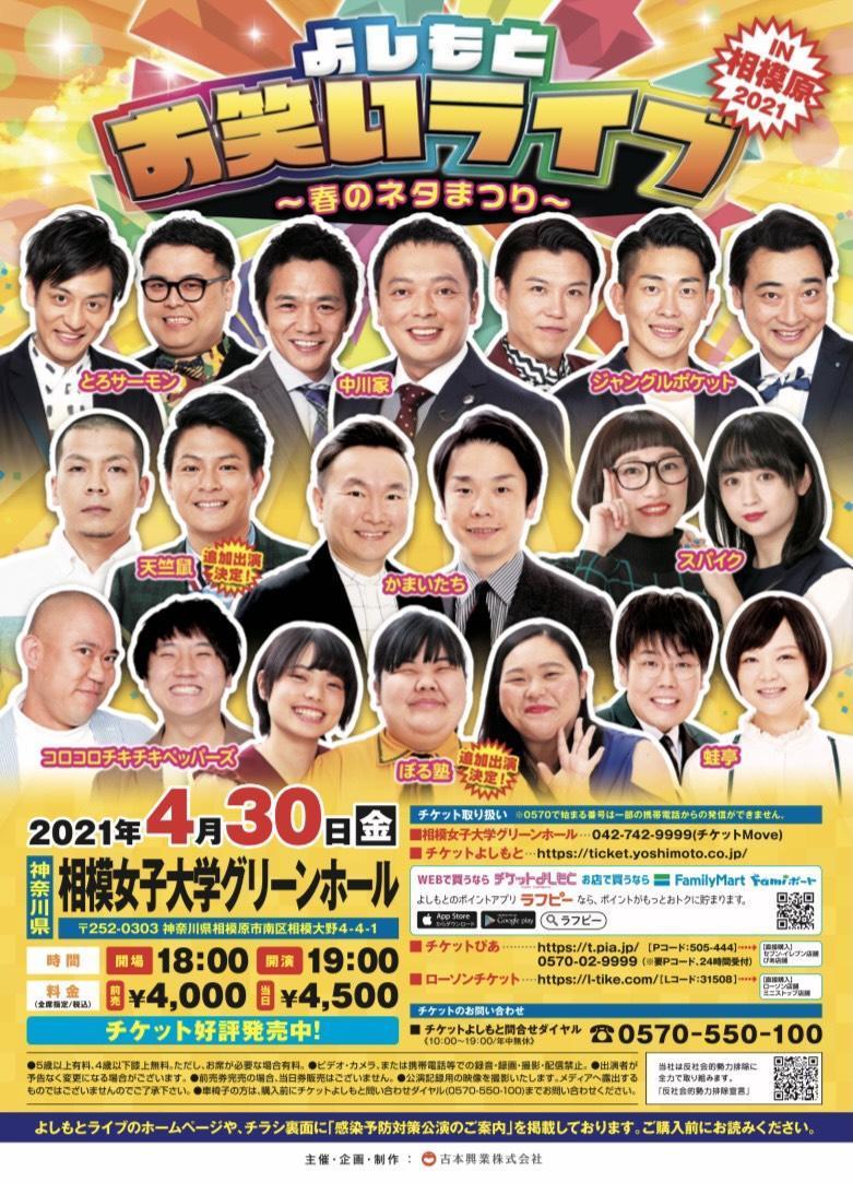 http://www.syumatsu.jp/20210322142203-b64264653639b224a456d431bac20fbc6ab23db1.jpg