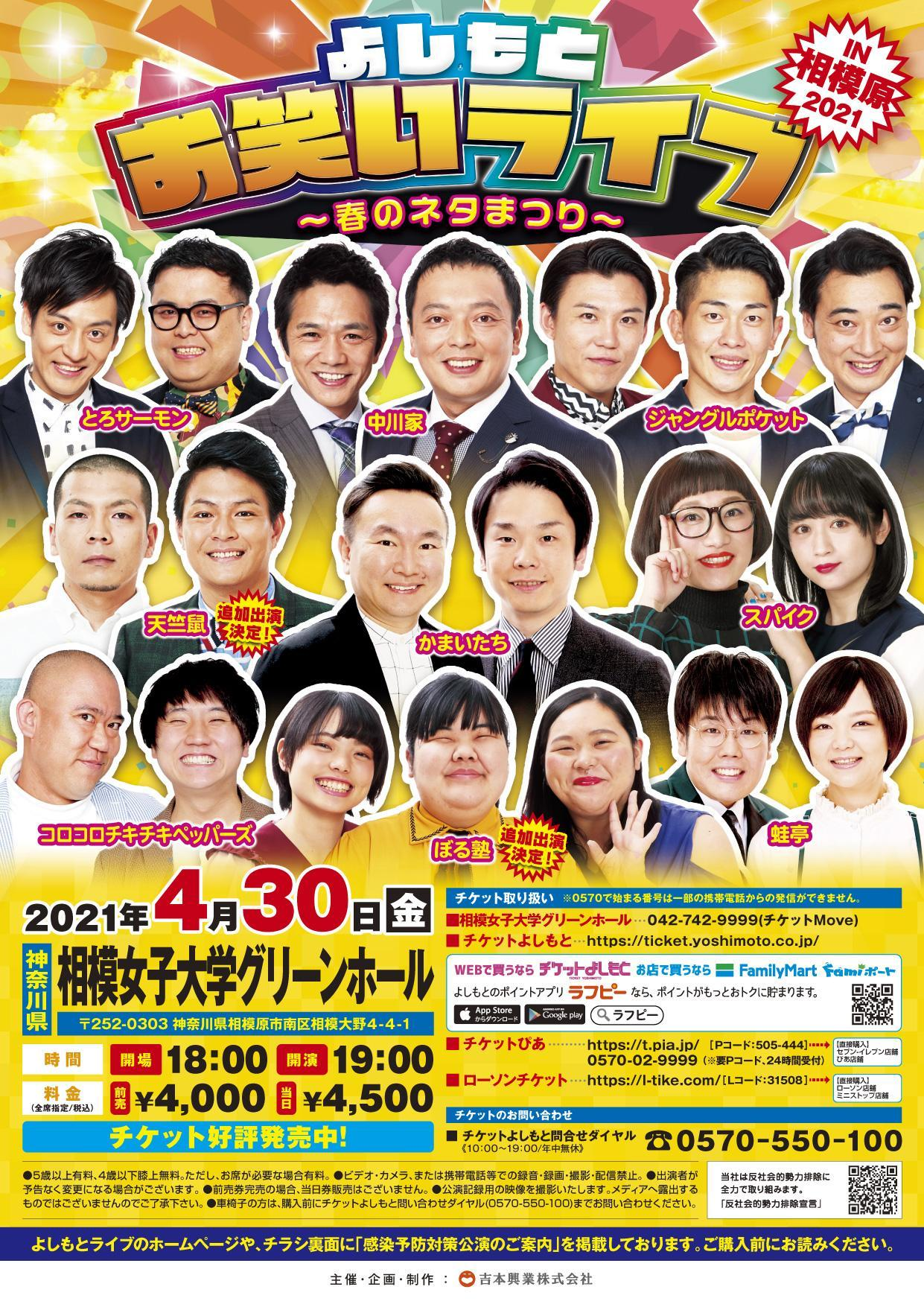 http://www.syumatsu.jp/20210322164638-78bc8aa44b1b8112396ed675f51cf29eff643c6f.jpg
