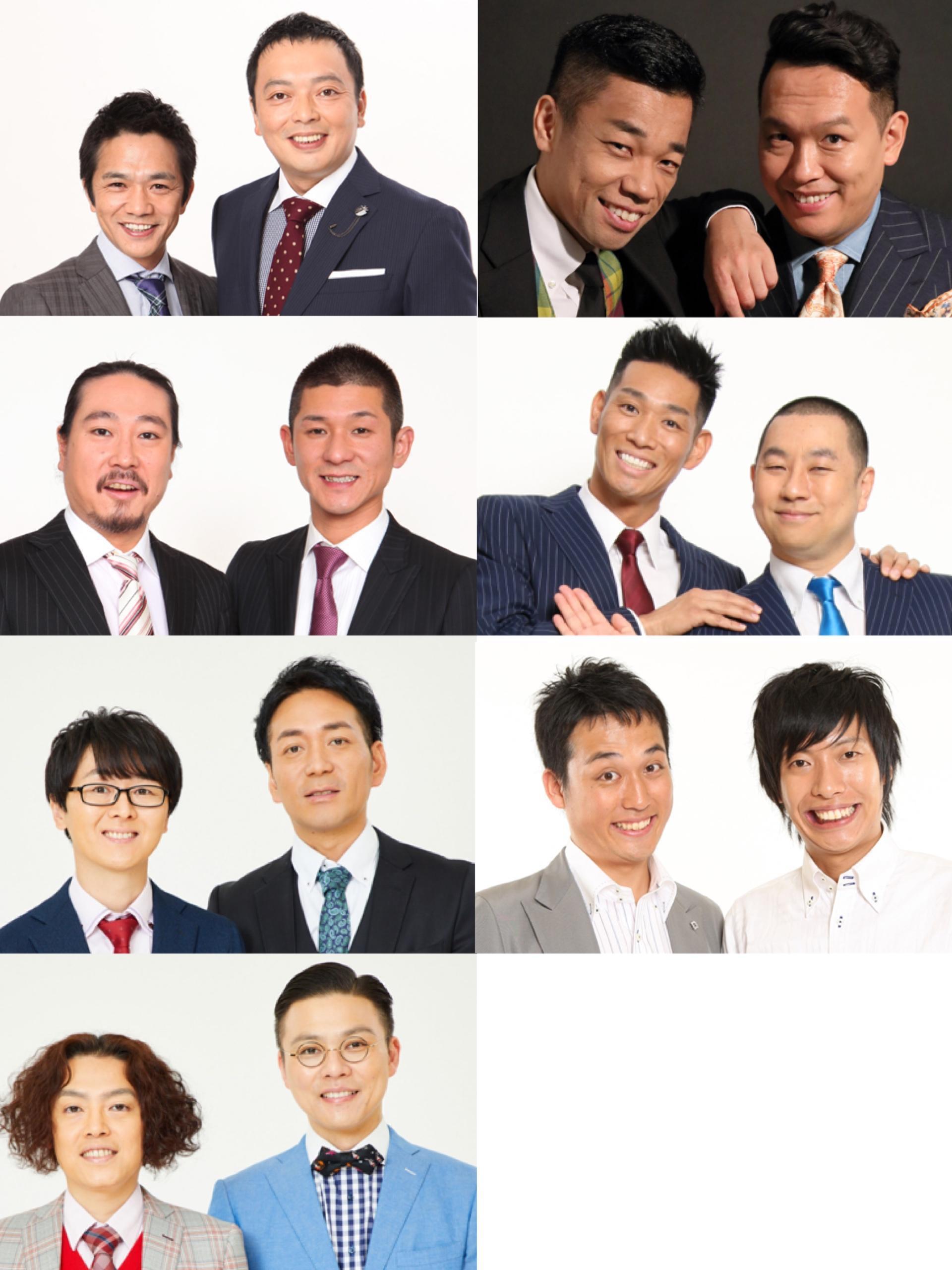 http://www.syumatsu.jp/20210408125539-eb59ca52904c8520a9b5e00e5a9b87c4df1515c0.jpg