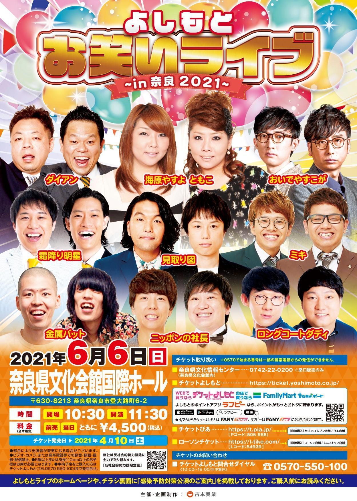 http://www.syumatsu.jp/20210409113522-749f967ca766b84576515a1bf5bda1e161e397fc.jpg