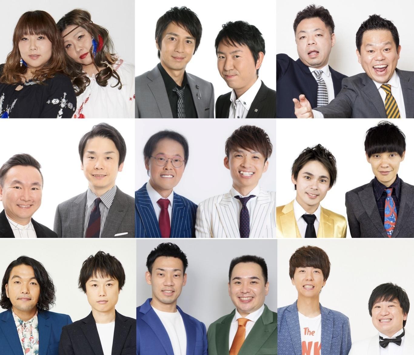 http://www.syumatsu.jp/20210415135227-3727be5b816d092b6120d09d1fdadae3106ff651.jpg