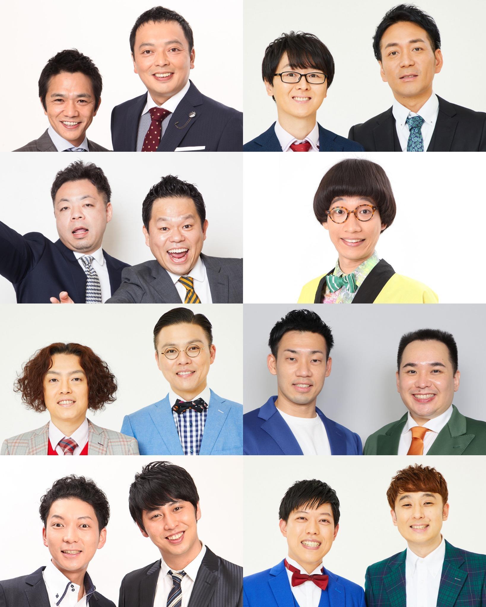 http://www.syumatsu.jp/20210416165253-1b497a6841fd2b8aab4ebd9cc2405da2cd358166.jpg