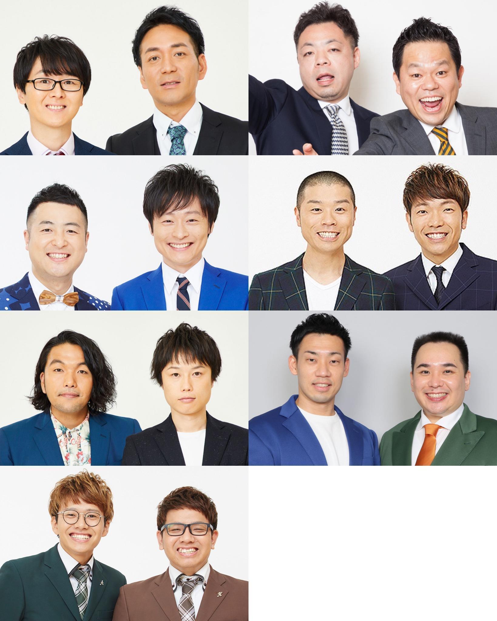 http://www.syumatsu.jp/20210419135151-27557e8efef7098745f207155dfada832f93d4f9.jpg