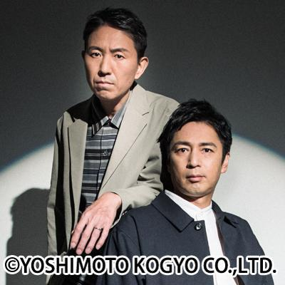 http://www.syumatsu.jp/20210603111553-03d30c759959f15a4791a2c8eb44beb65ab3a312.jpg