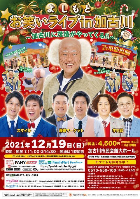 http://www.syumatsu.jp/20210930103536-7f3353ce4174fde8b7e7f465b20d75a7fd618285.jpg