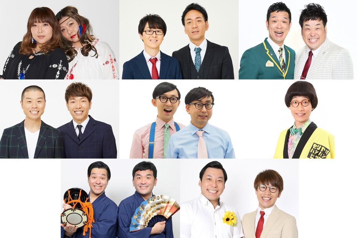 http://www.syumatsu.jp/20211008103314-dcc46f604dd39c5a1412dadab6c1863e2ad0f8d7.jpg