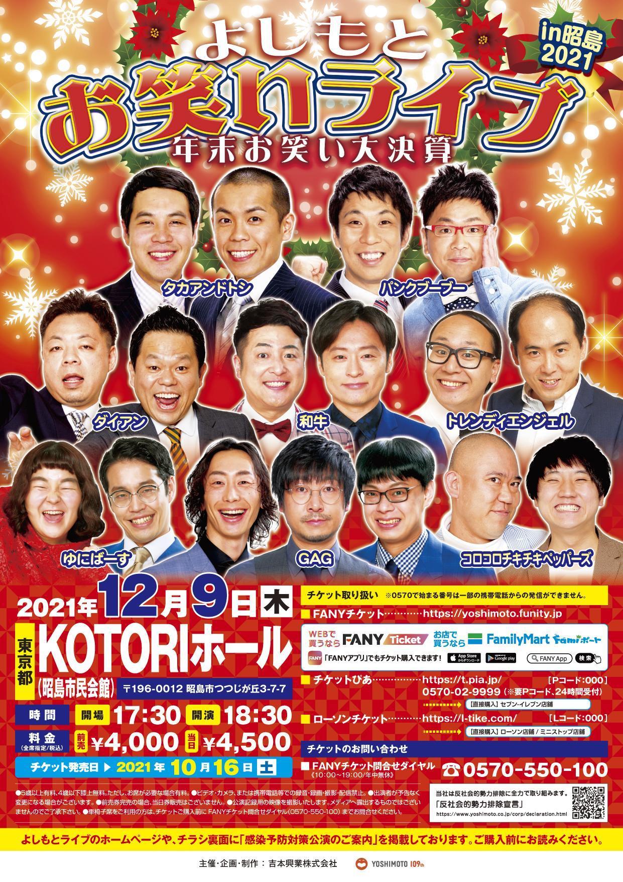 http://www.syumatsu.jp/20211012163828-e6528c1b7686e863d04ef6a9db41da0941882924.jpg