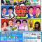 【大阪】よしもとお笑いライブin茨木2021
