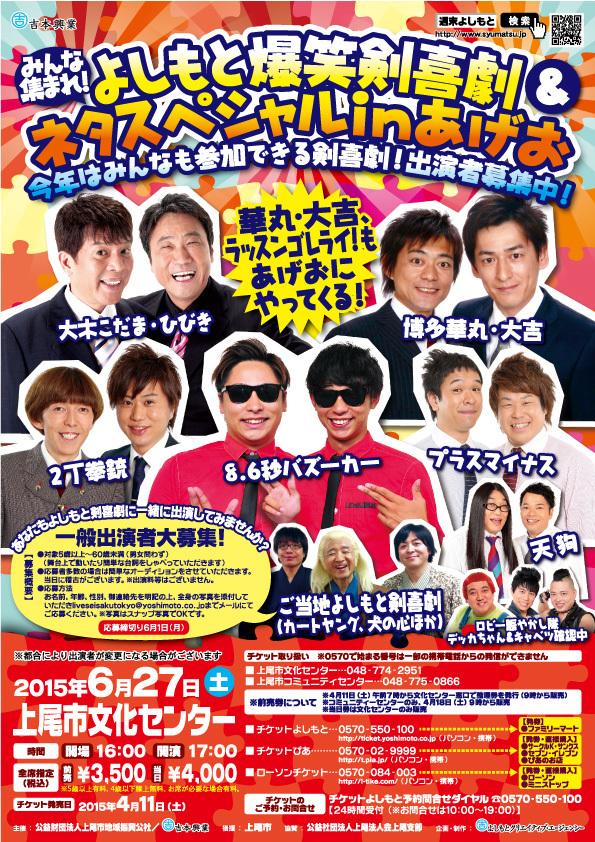 http://www.syumatsu.jp/photos/uncategorized/2015/04/04/20150404004822-20b199a72e59eac62d966edf1cd7326b656d1117.jpg