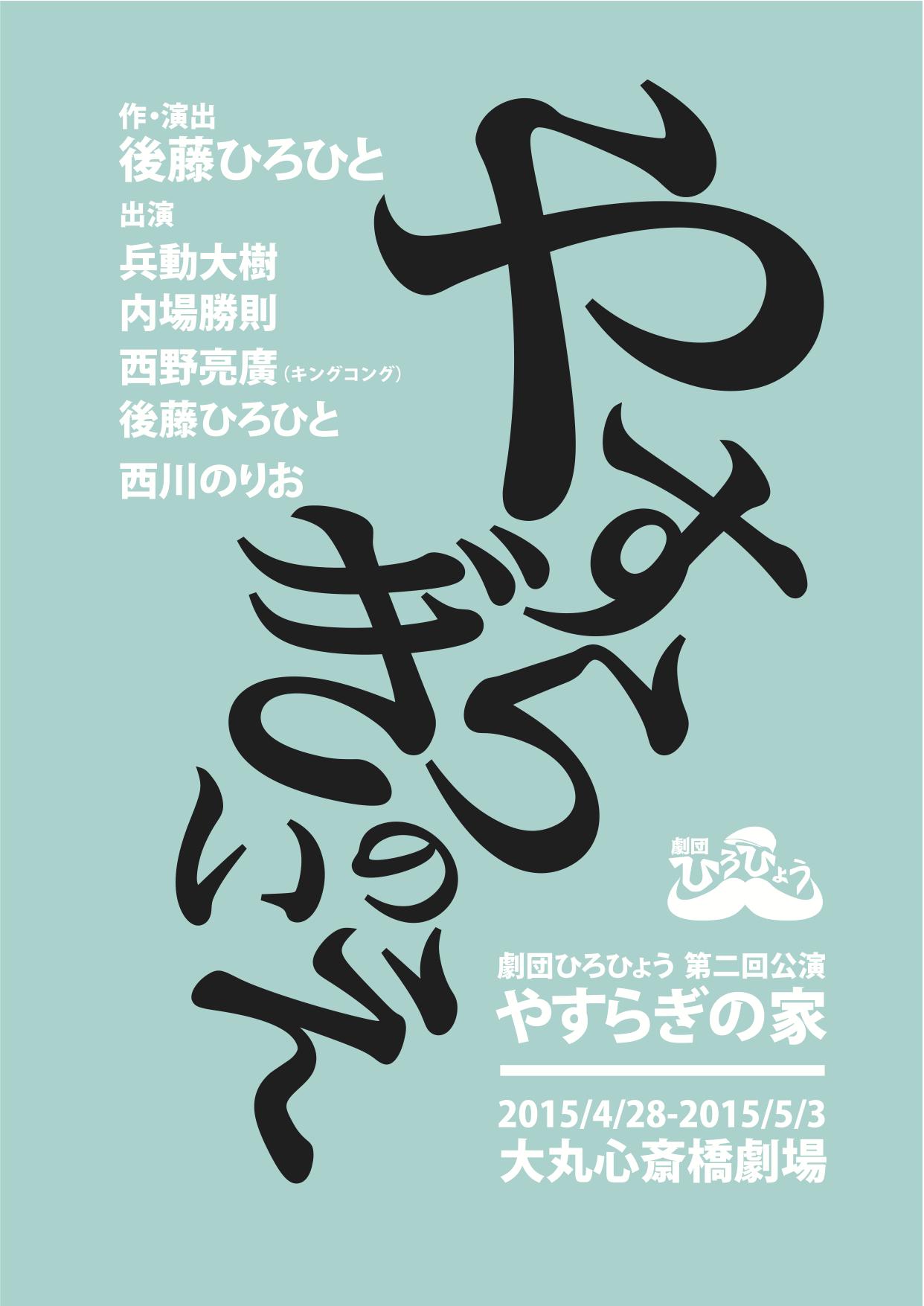 http://www.syumatsu.jp/photos/uncategorized/2015/04/16/20150416001726-994120f33439e1ca138bd3d2bed5438ae41ebf3d.jpg
