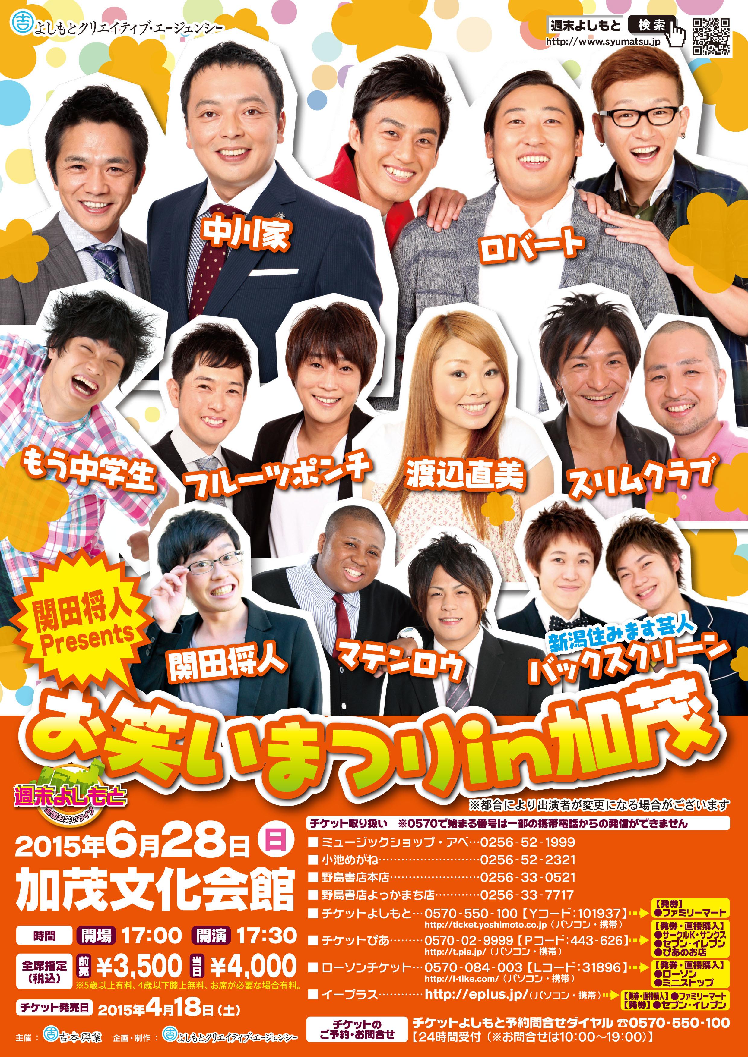 http://www.syumatsu.jp/photos/uncategorized/2015/04/20/20150420182003-0e680e8c7e93a1c460d9cabae0bbbfa080e022d8.jpg