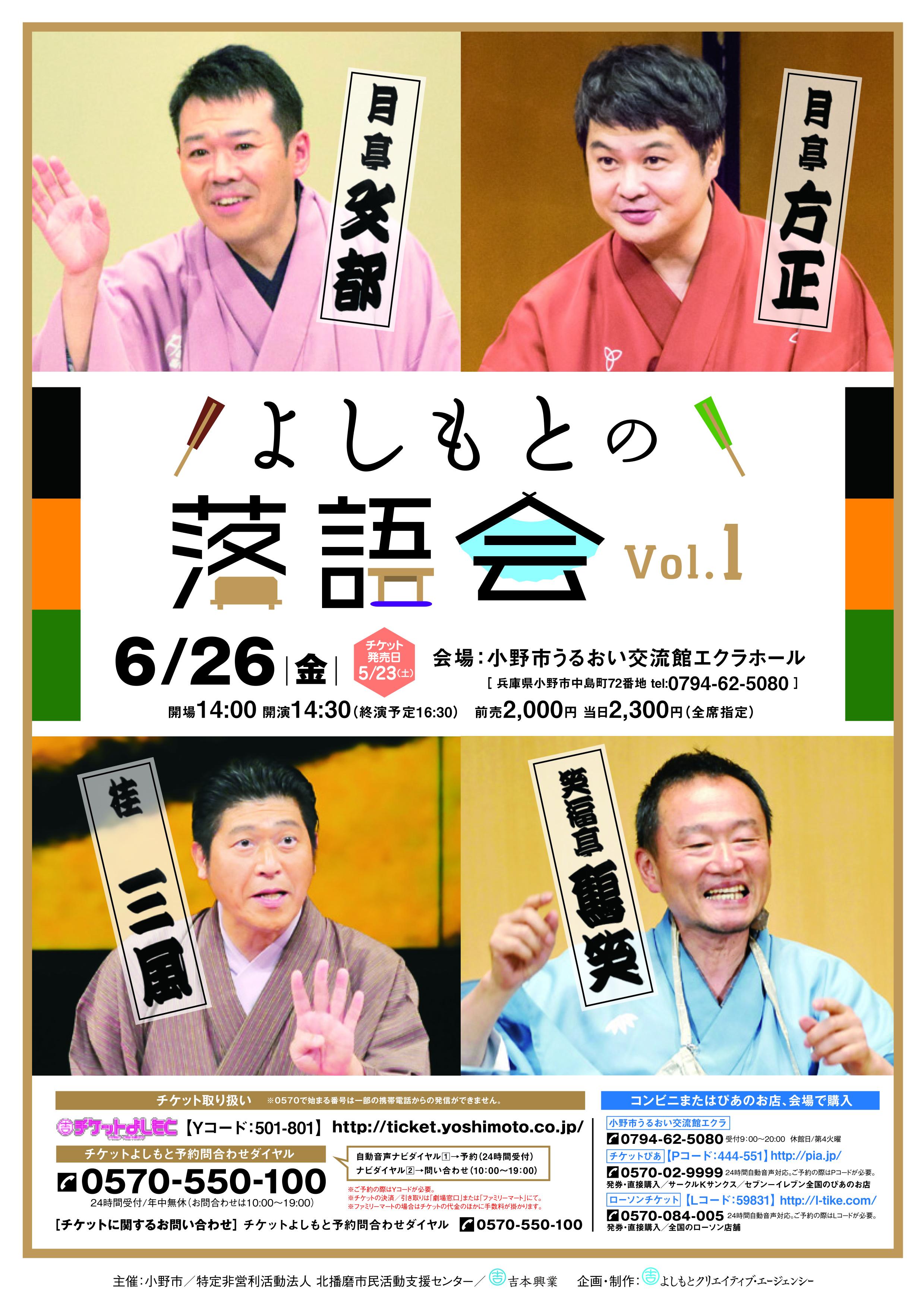 http://www.syumatsu.jp/photos/uncategorized/2015/06/11/20150611191919-368c493c95fc18e9f0825a35d080bf7bc809b0cd.jpg