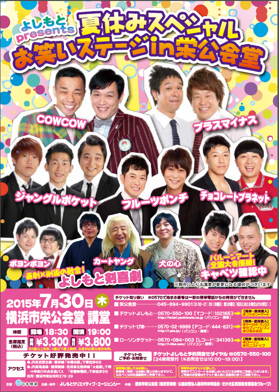 http://www.syumatsu.jp/photos/uncategorized/2015/06/20/20150620130328-42e2f0299d48ea87f5f4d356fca99a4ee87a0fb0.png