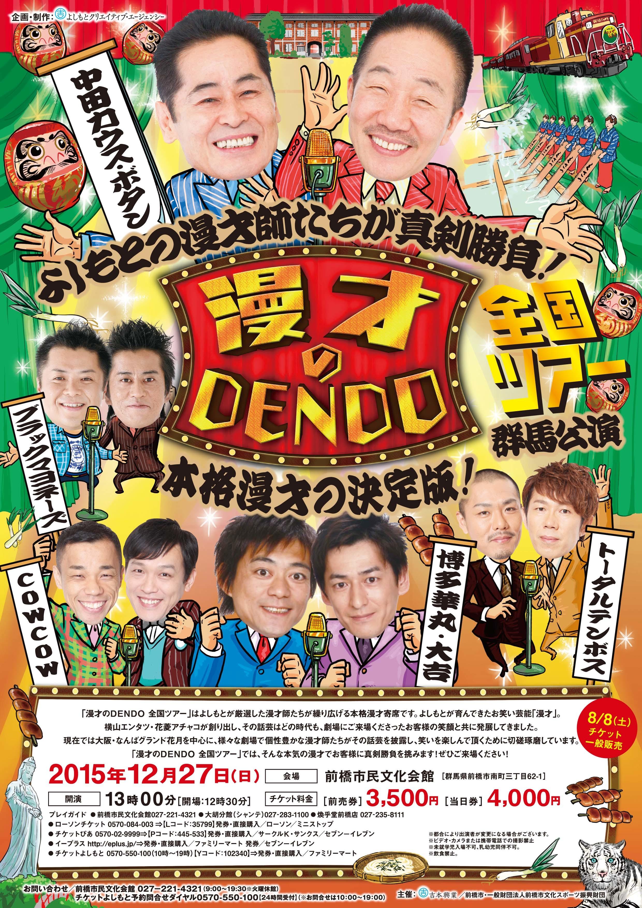 http://www.syumatsu.jp/photos/uncategorized/2015/07/15/20150715151239-a35c429fa5b6f977722e1f1ecd8a9b09467f1fe6.jpg