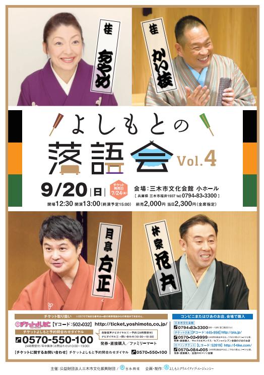 http://www.syumatsu.jp/photos/uncategorized/2015/08/25/20150825161029-6b81b82c07480e69de73d6ea4e6fe13f49aa4873.png