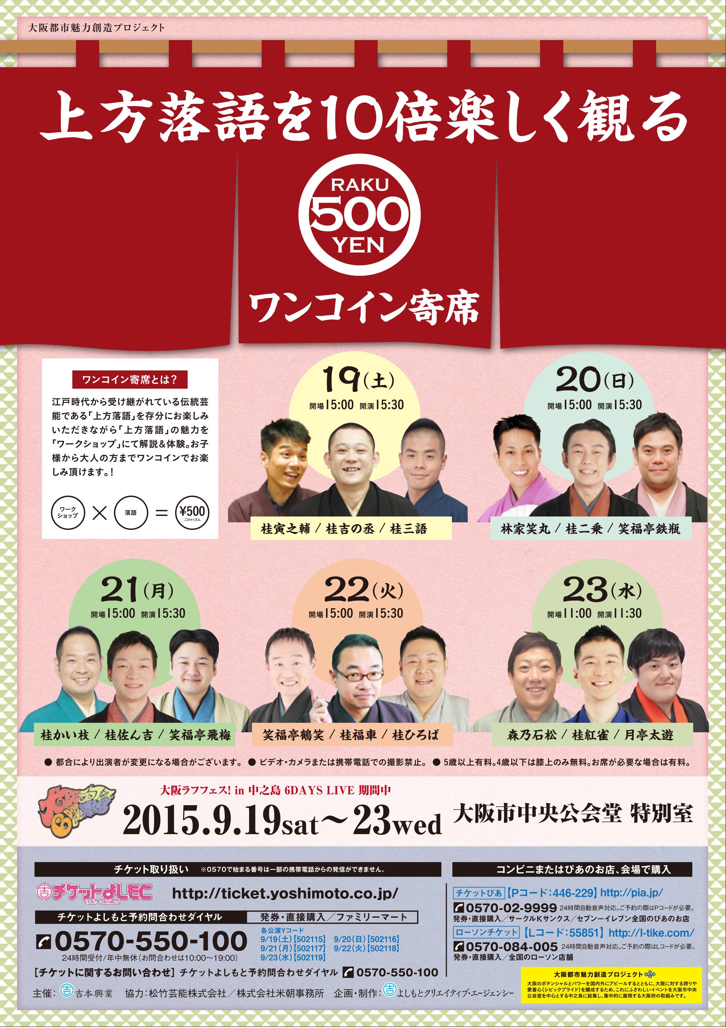http://www.syumatsu.jp/photos/uncategorized/2015/08/25/20150825170358-abbdffa9fcda66a73a9e054212ca82a6cddab842.jpg